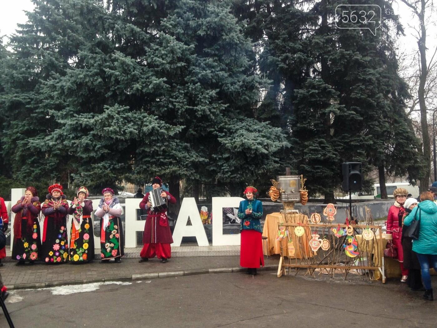Павлоградцы устроили на Масленицу настоящие народные гулянья, фото-12
