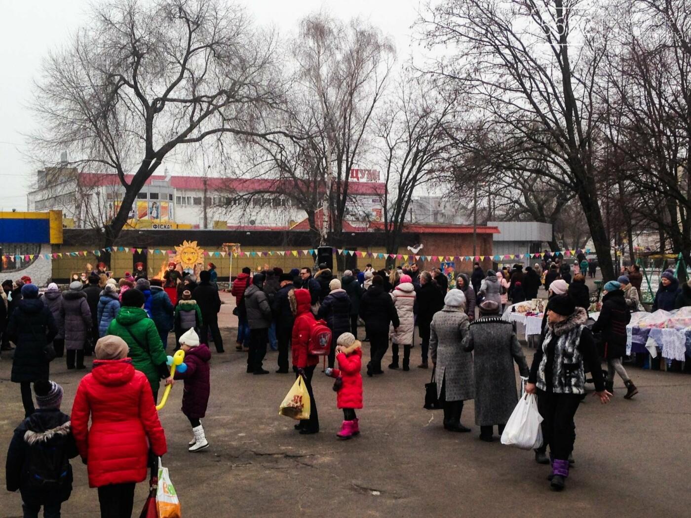 Павлоградцы устроили на Масленицу настоящие народные гулянья, фото-5