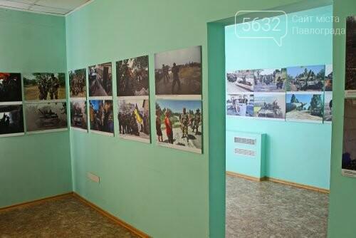 У Павлограді відкрився музей АТО, фото-1