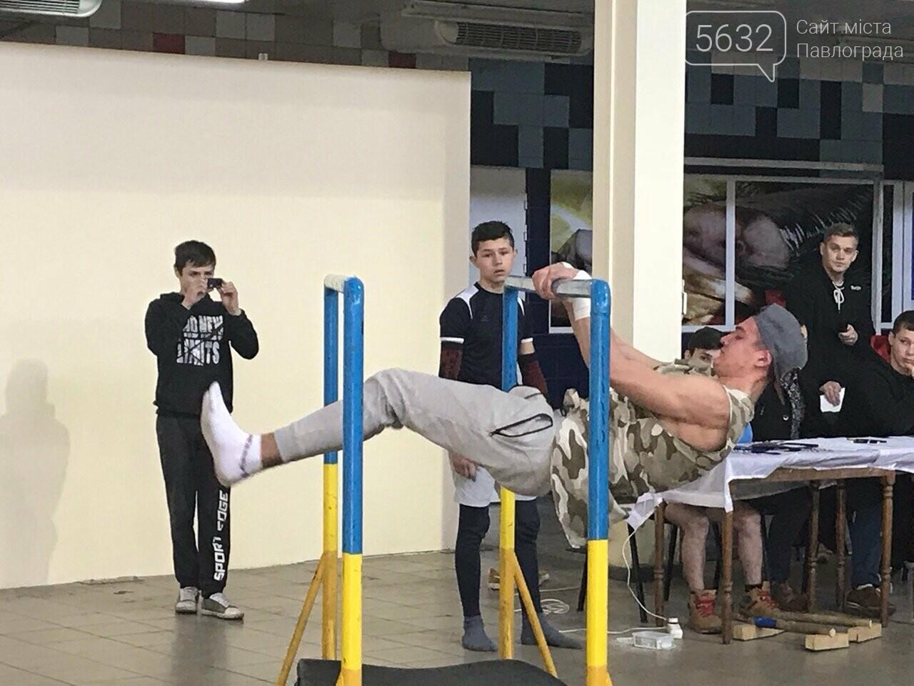 В Павлограде проходит Чемпионат Украины «UFC Workout Battles 2018», фото-12