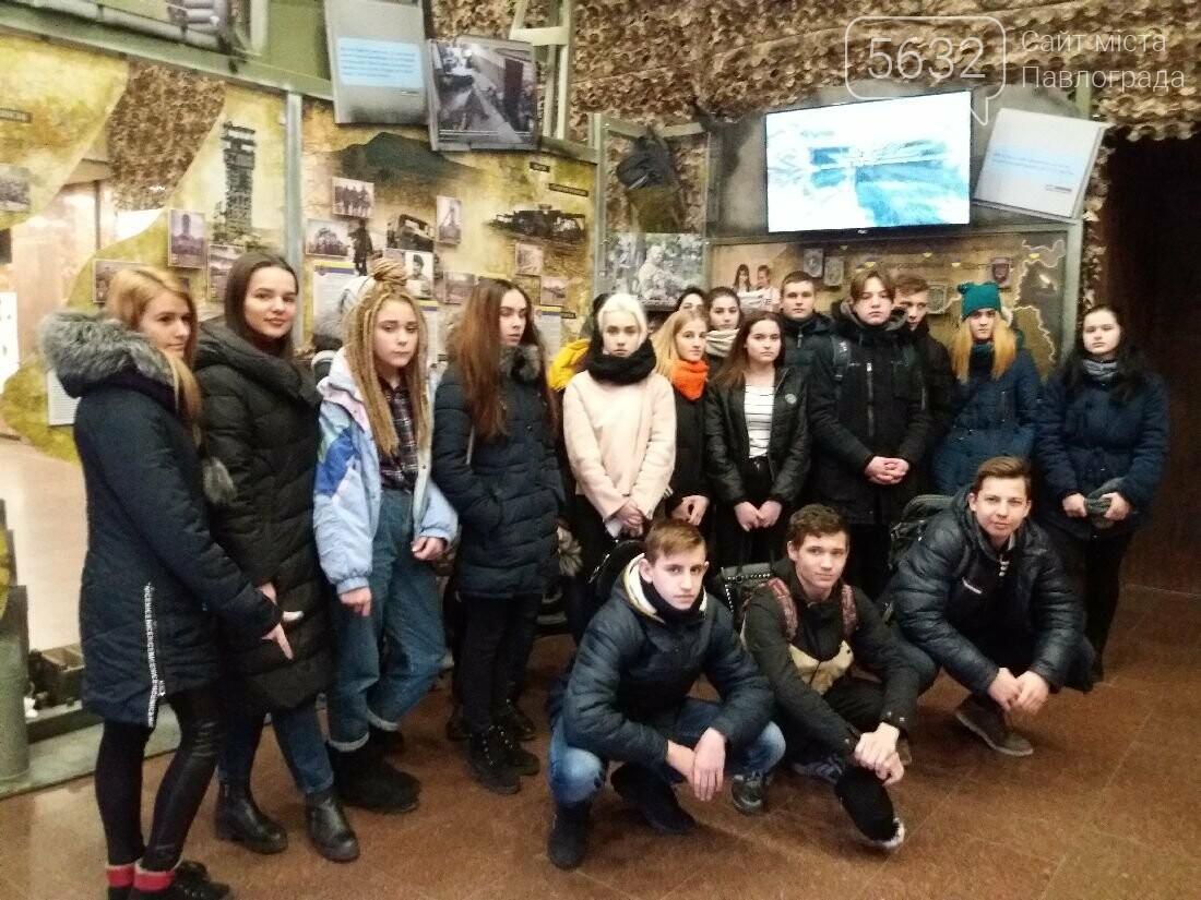 Першотравенська молодь відвідала перший в Україні музей АТО, фото-1