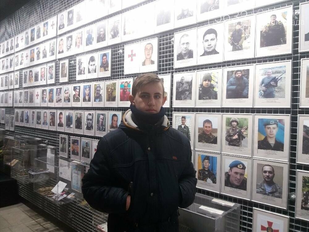 Першотравенська молодь відвідала перший в Україні музей АТО, фото-4