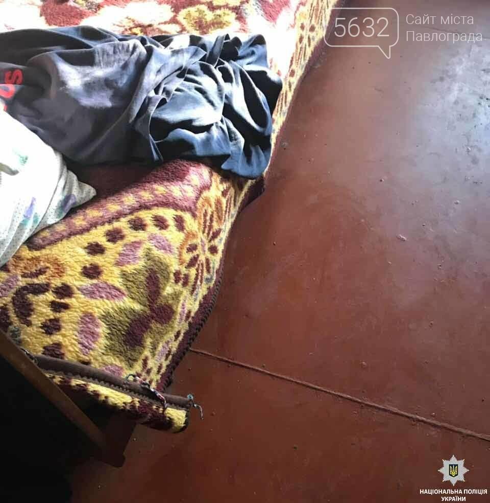 П'яна бійка в Павлограді: окривавлений труп чоловіка знайшли рідні, фото-1