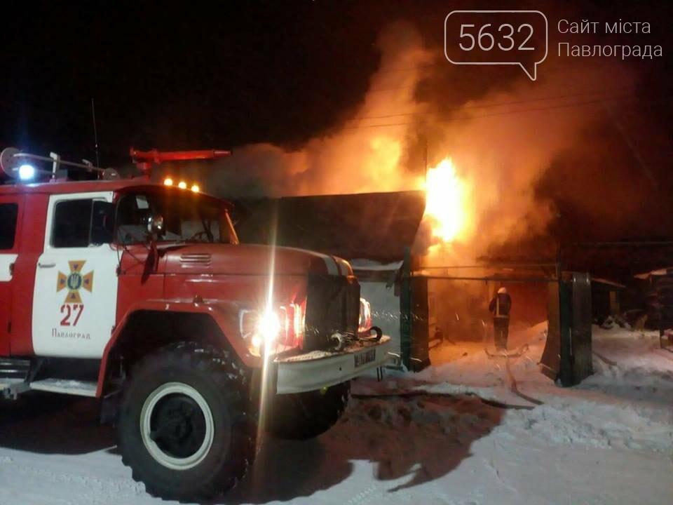 Лише за ніч на Павлоградщині сталося 4 пожежі: горіли будинки та гараж, фото-2