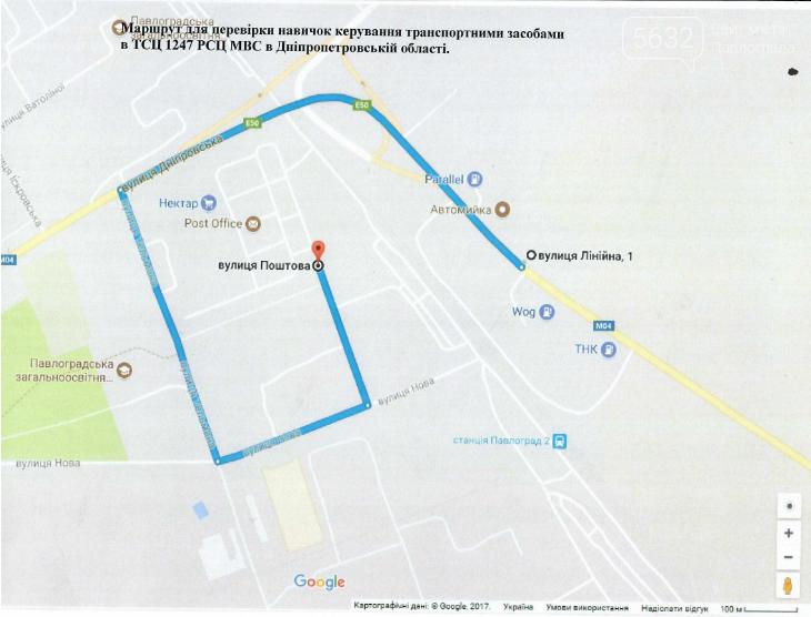 У Павлограді стали відомі маршрути складання іспитів з ПДР, фото-2