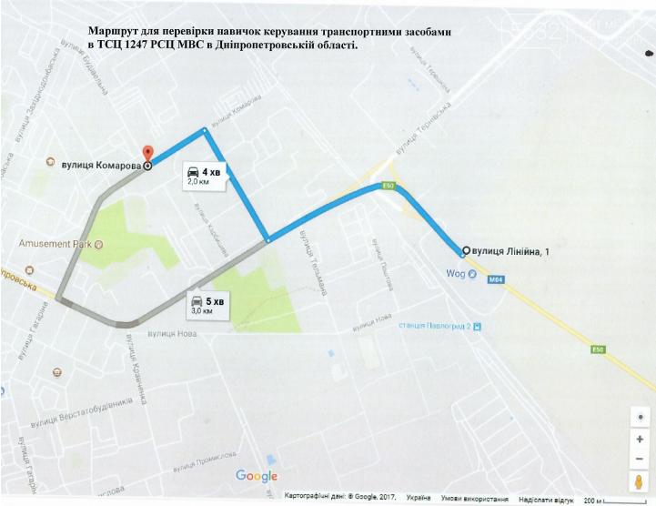 У Павлограді стали відомі маршрути складання іспитів з ПДР, фото-3