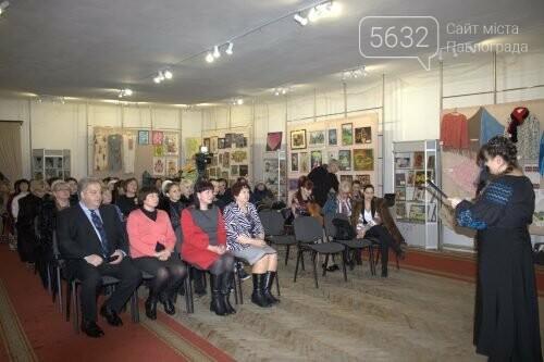 Павлоградские учителя представили свои творческие работы, фото-1