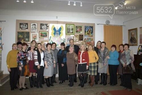 Павлоградские учителя представили свои творческие работы, фото-3
