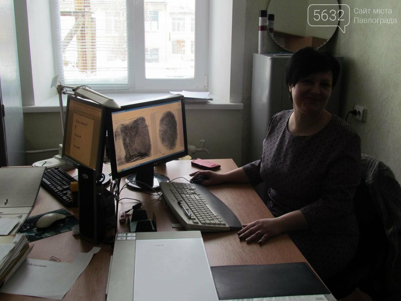 Ежегодно в Павлограде проводится около 1000 судебных экспертиз, фото-4