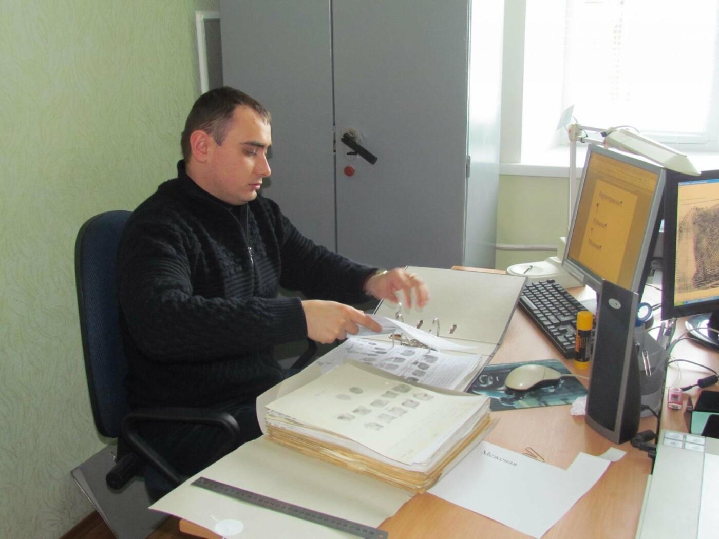 Ежегодно в Павлограде проводится около 1000 судебных экспертиз, фото-3