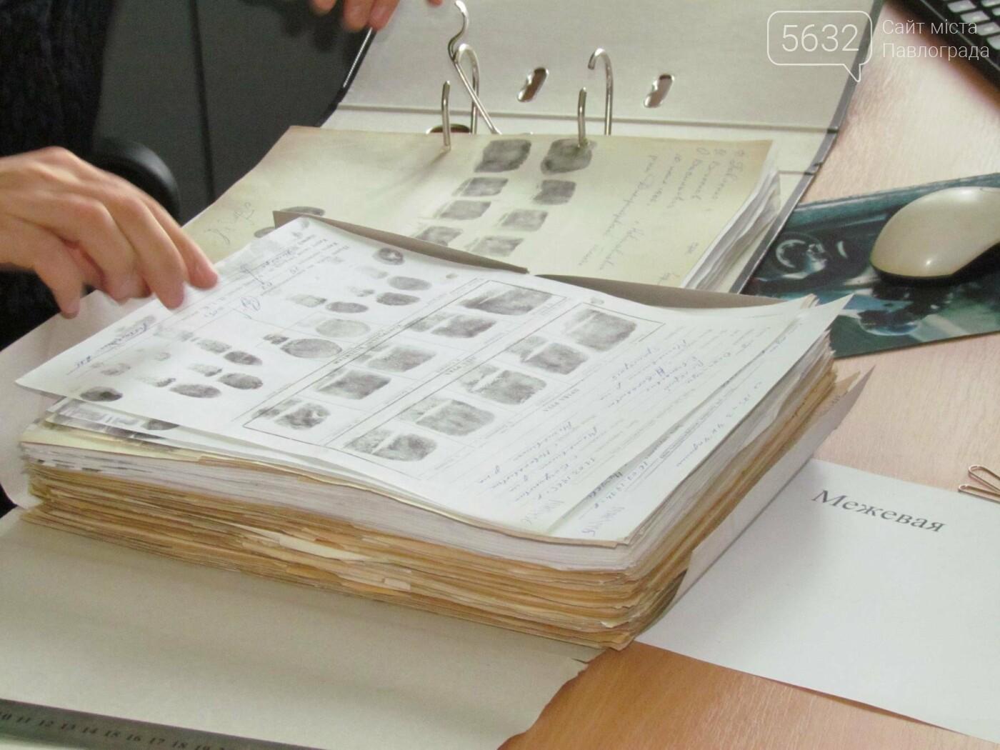 Ежегодно в Павлограде проводится около 1000 судебных экспертиз, фото-7