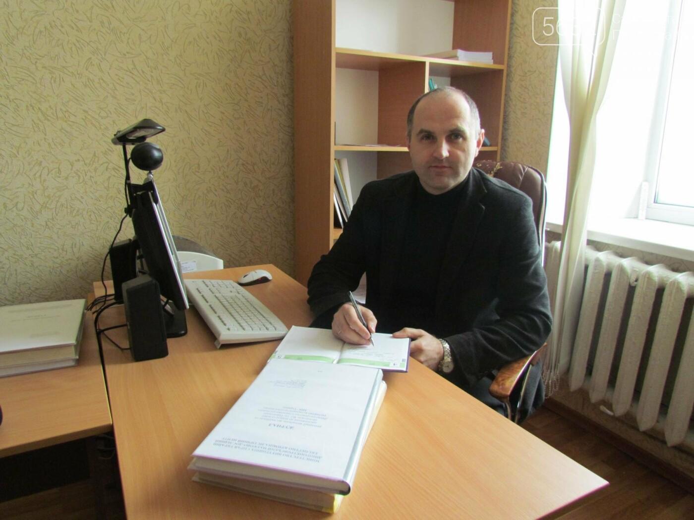 Ежегодно в Павлограде проводится около 1000 судебных экспертиз, фото-1