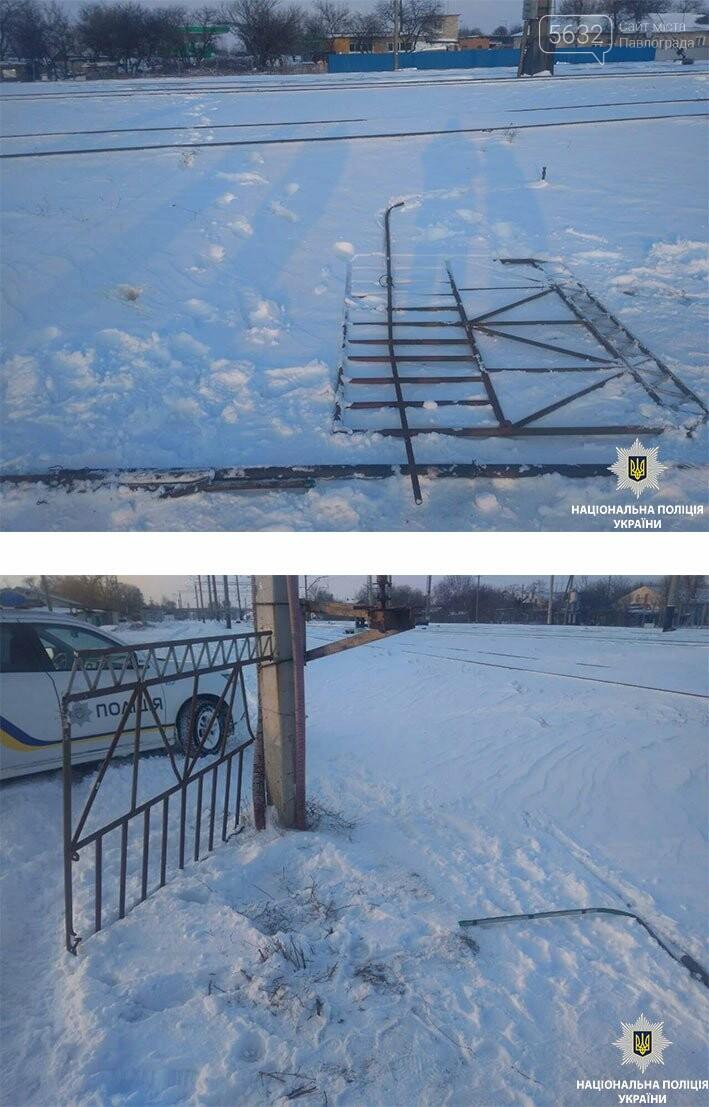 Одразу п'ять «мисливців» за металом затримали поліцейські Павлограда, фото-1