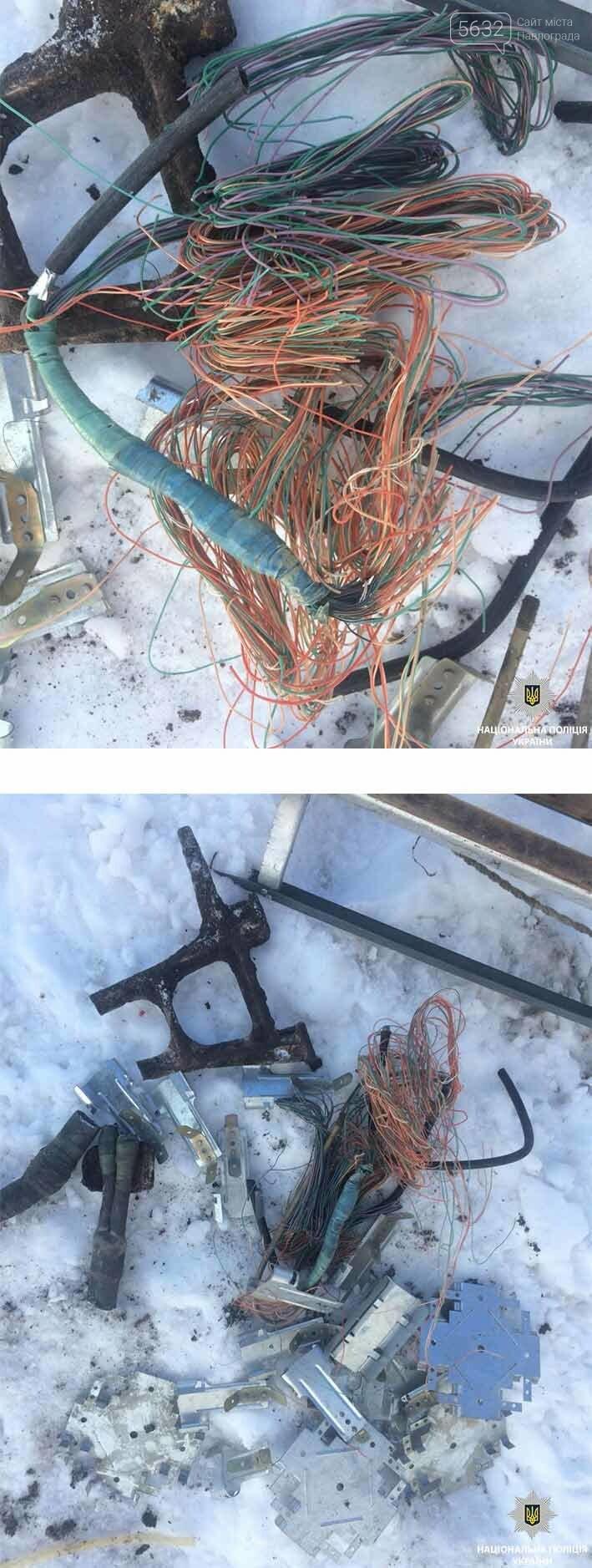 У Павлограді знову вирізали кабель, фото-1