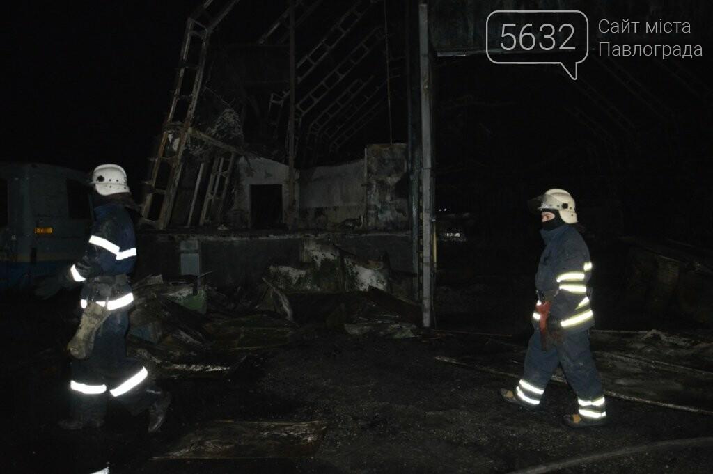 В филиале Павлоградской автобазы произошел пожар: сгорели 9 автобусов и 8 авто, фото-1