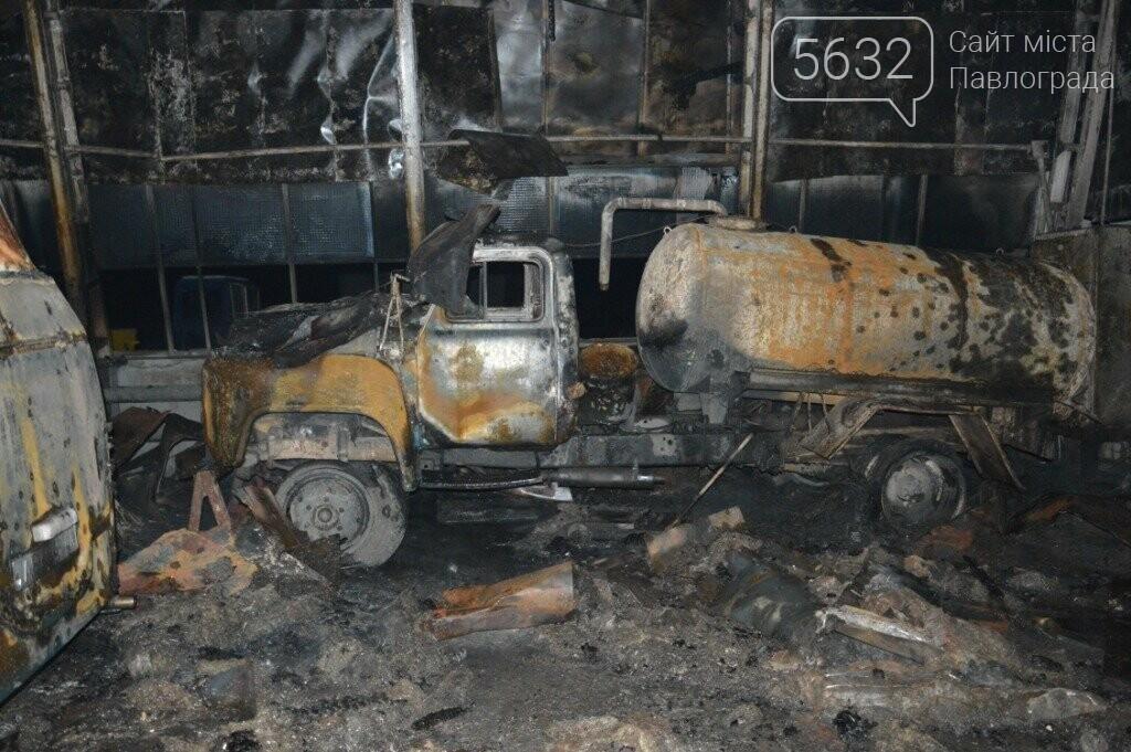 В филиале Павлоградской автобазы произошел пожар: сгорели 9 автобусов и 8 авто, фото-2