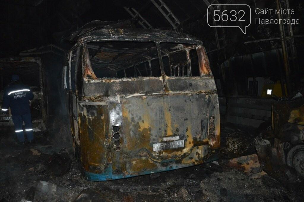 В филиале Павлоградской автобазы произошел пожар: сгорели 9 автобусов и 8 авто, фото-3
