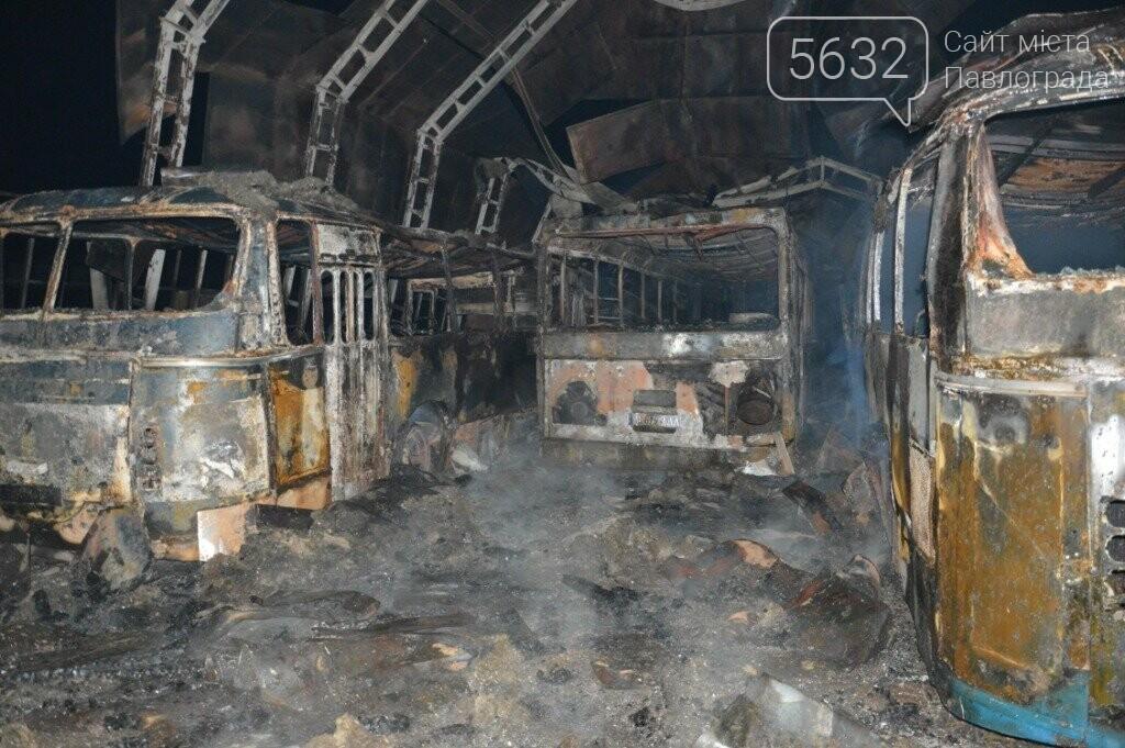 В филиале Павлоградской автобазы произошел пожар: сгорели 9 автобусов и 8 авто, фото-7