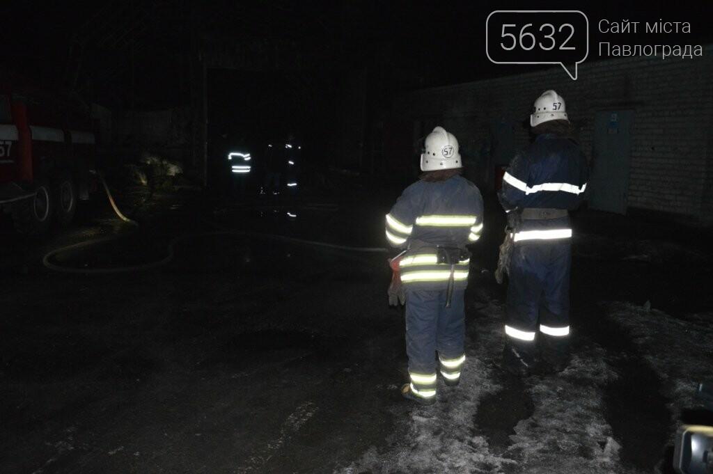 В филиале Павлоградской автобазы произошел пожар: сгорели 9 автобусов и 8 авто, фото-4