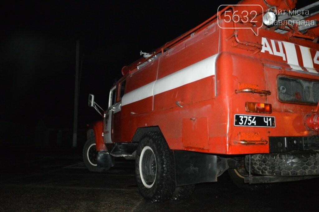 В филиале Павлоградской автобазы произошел пожар: сгорели 9 автобусов и 8 авто, фото-8