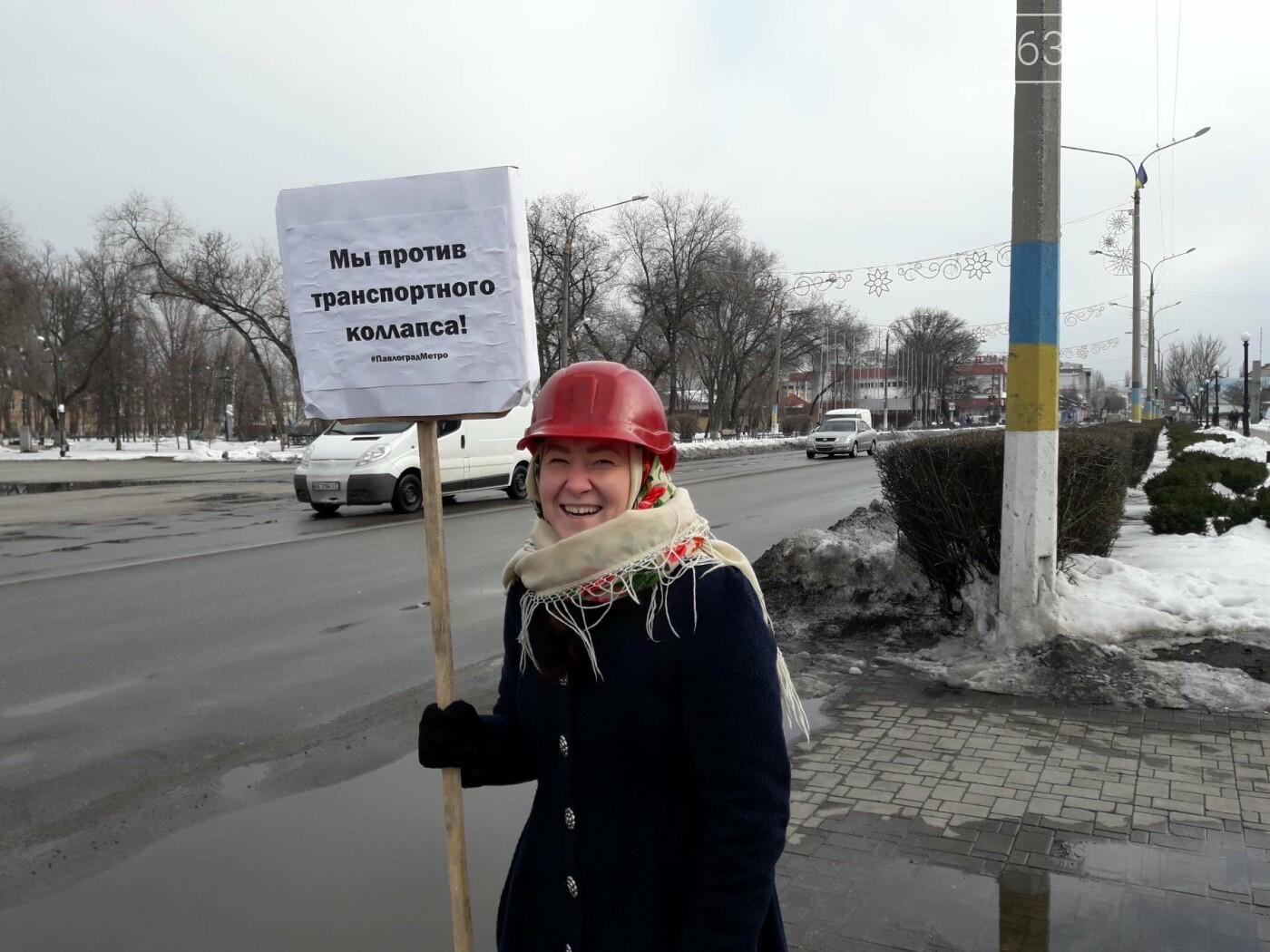 В центре Павлограда прошла акция протеста, фото-2