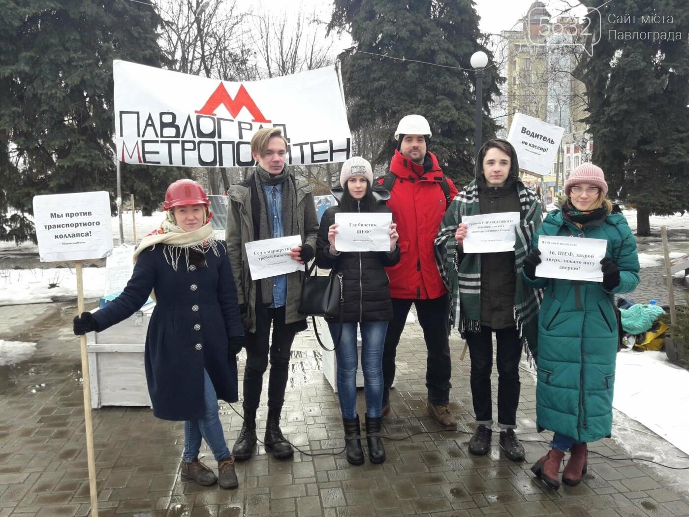 В центре Павлограда прошла акция протеста, фото-3