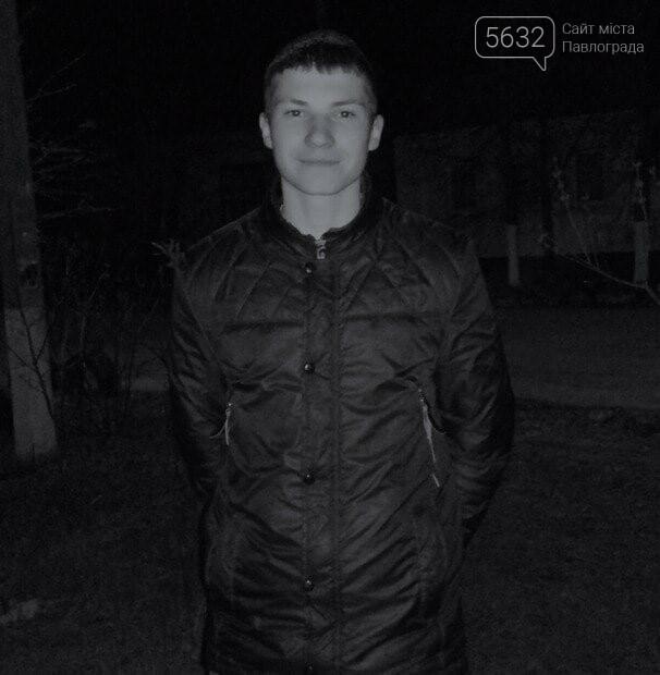 Жестокое убийство в Павлограде: школьник зарезал мужчину и 4-летнего ребенка, фото-4