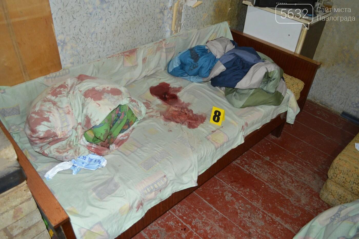 Жестокое убийство в Павлограде: школьник зарезал мужчину и 4-летнего ребенка, фото-1