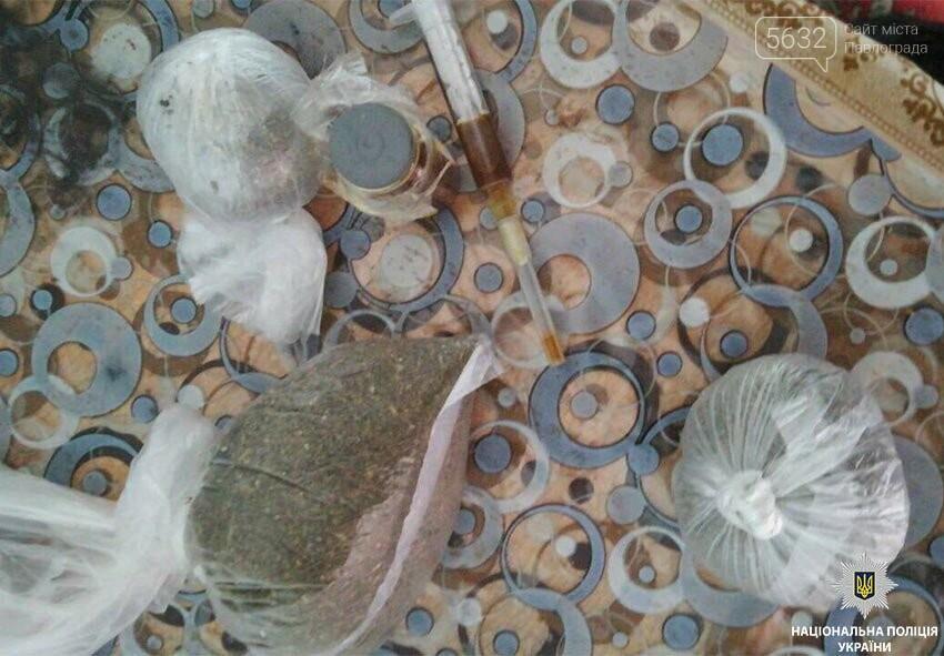В Тернівці правоохоронці вилучили наркотики у 43-річної жінки, фото-2