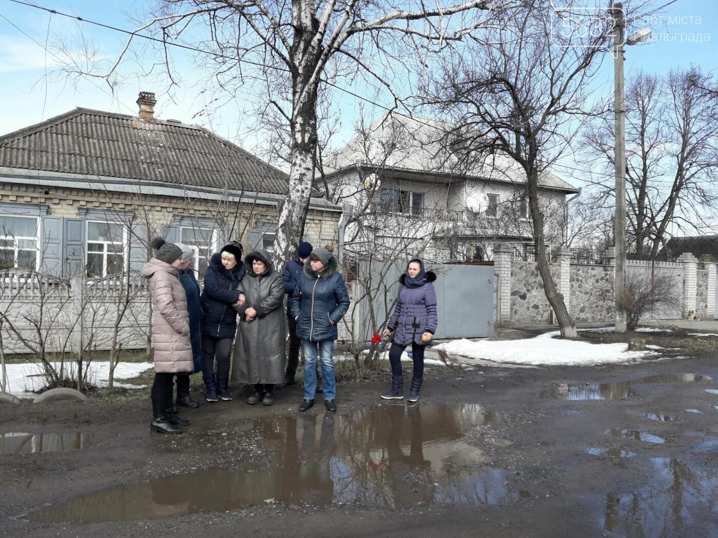 В Павлограде похоронили жестоко убитых отца и сына, фото-7