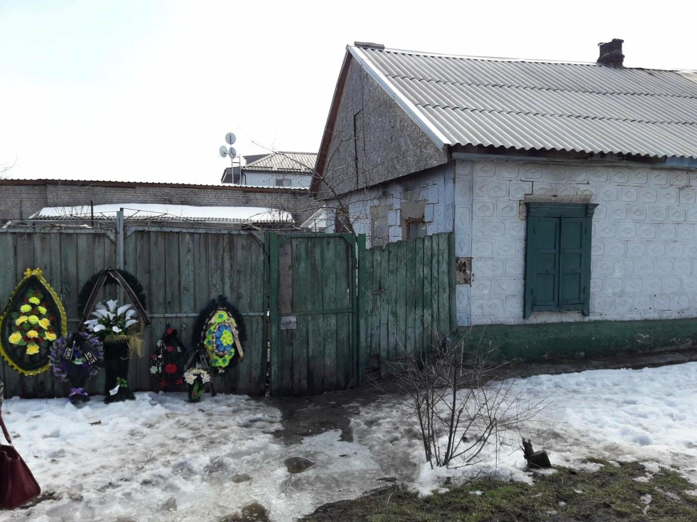 В Павлограде похоронили жестоко убитых отца и сына, фото-10