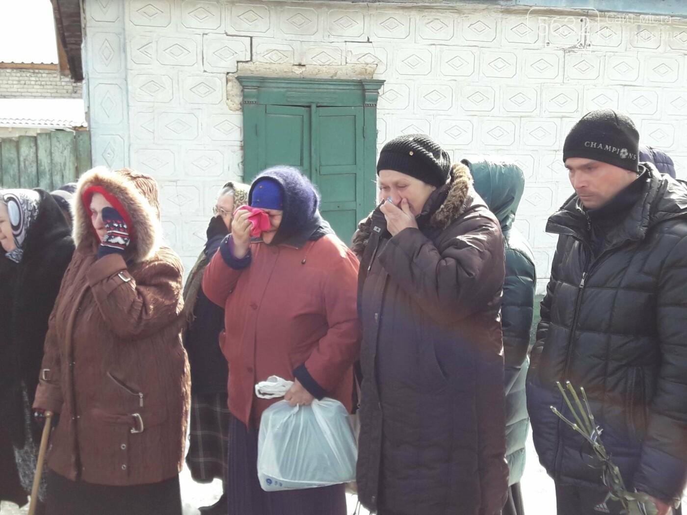 В Павлограде похоронили жестоко убитых отца и сына, фото-1