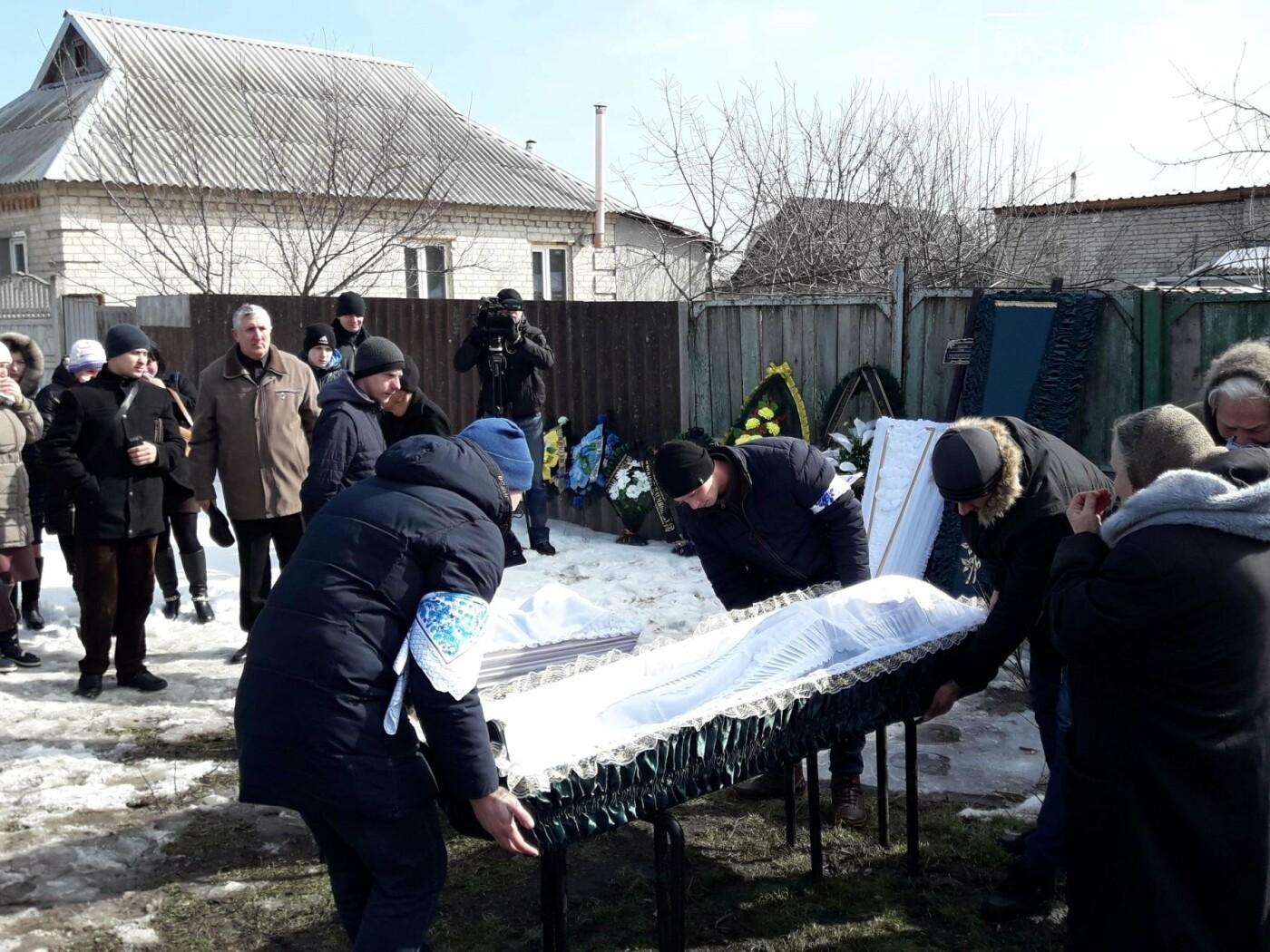 В Павлограде похоронили жестоко убитых отца и сына, фото-6