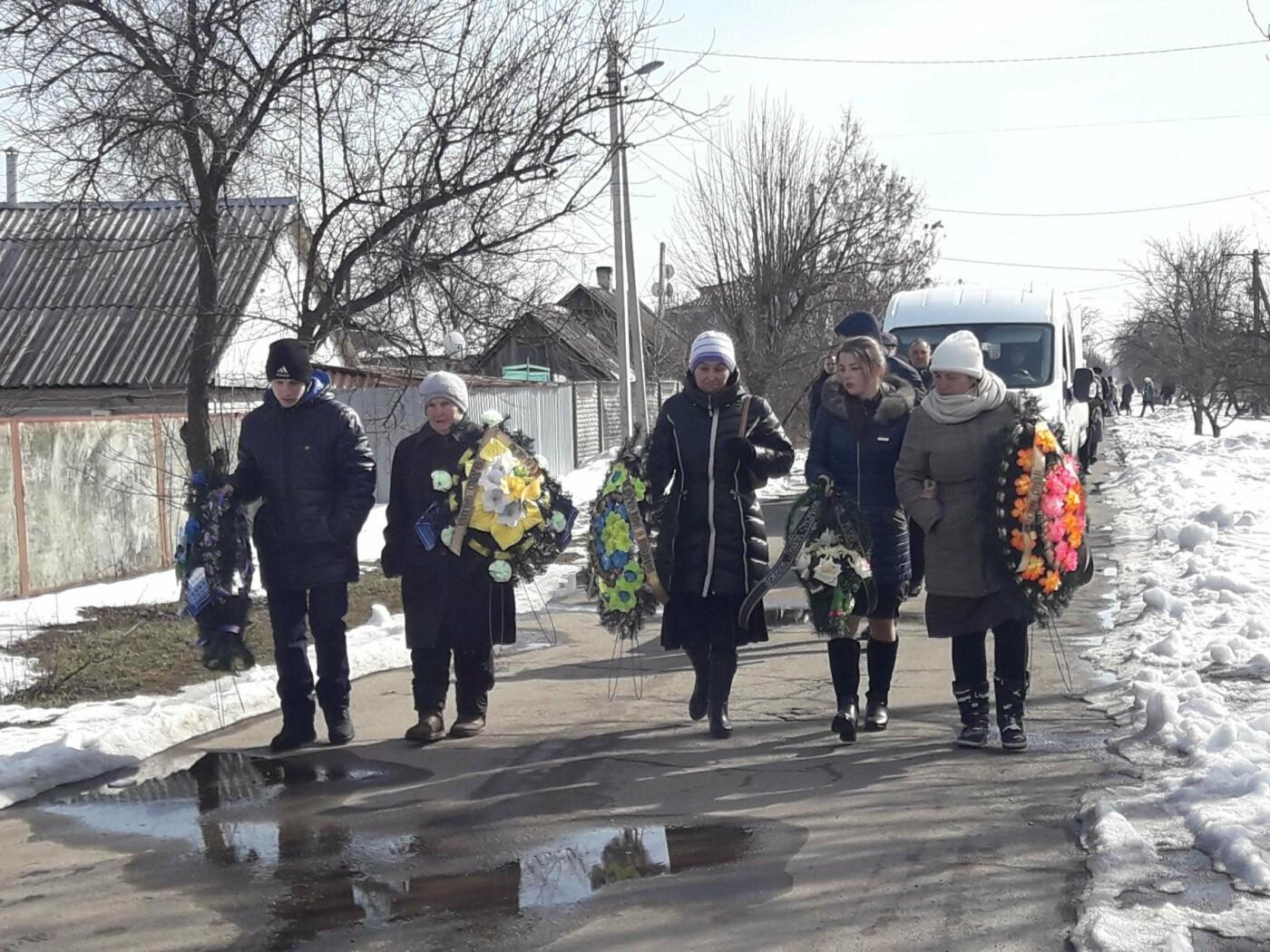 В Павлограде похоронили жестоко убитых отца и сына, фото-4