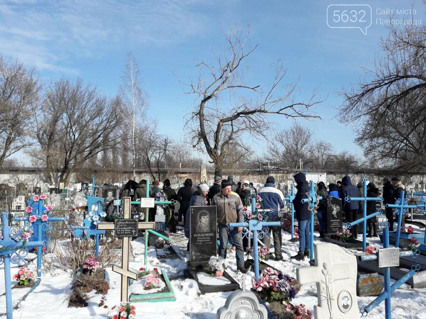 В Павлограде похоронили жестоко убитых отца и сына, фото-8
