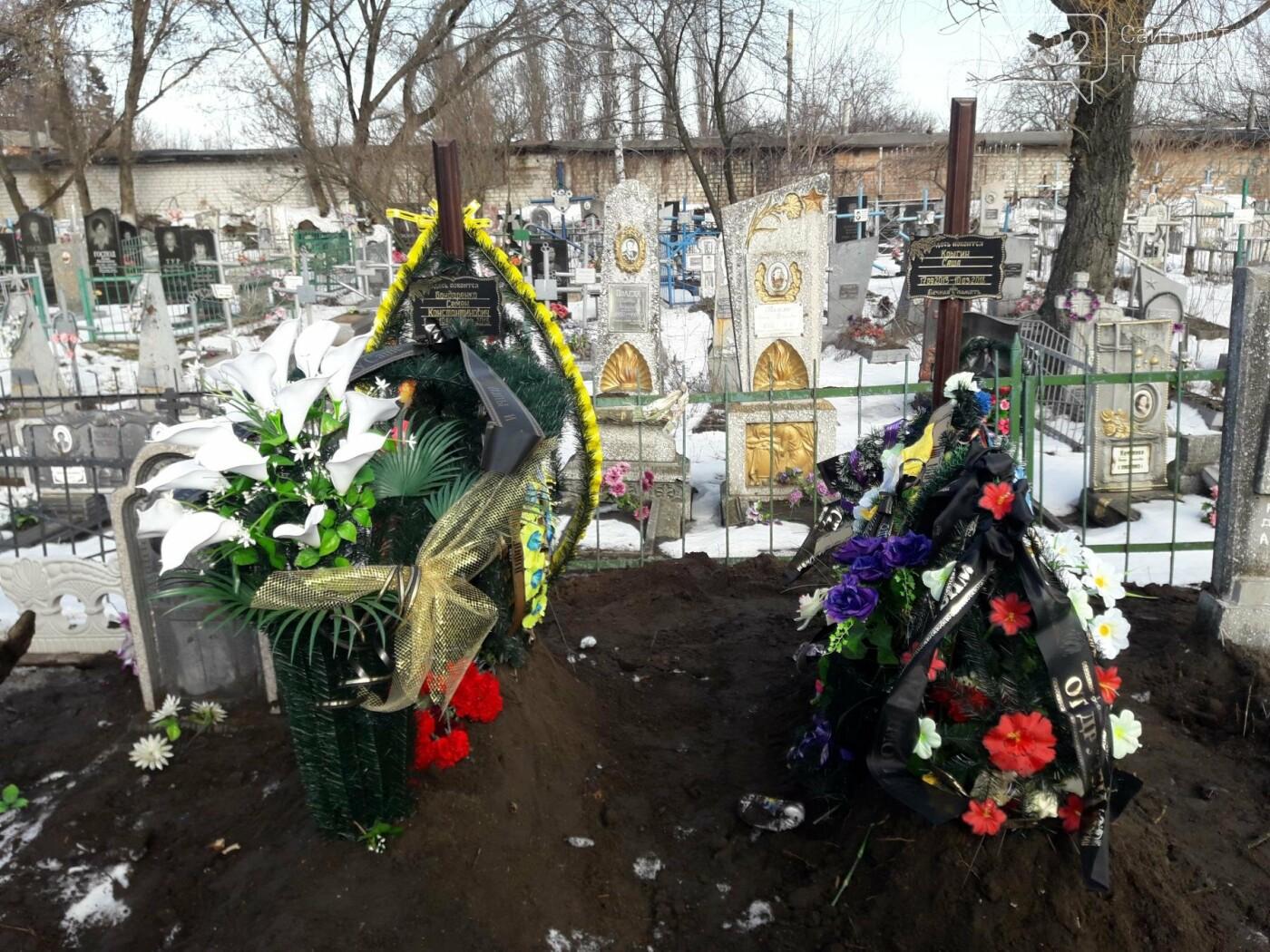 В Павлограде похоронили жестоко убитых отца и сына, фото-5