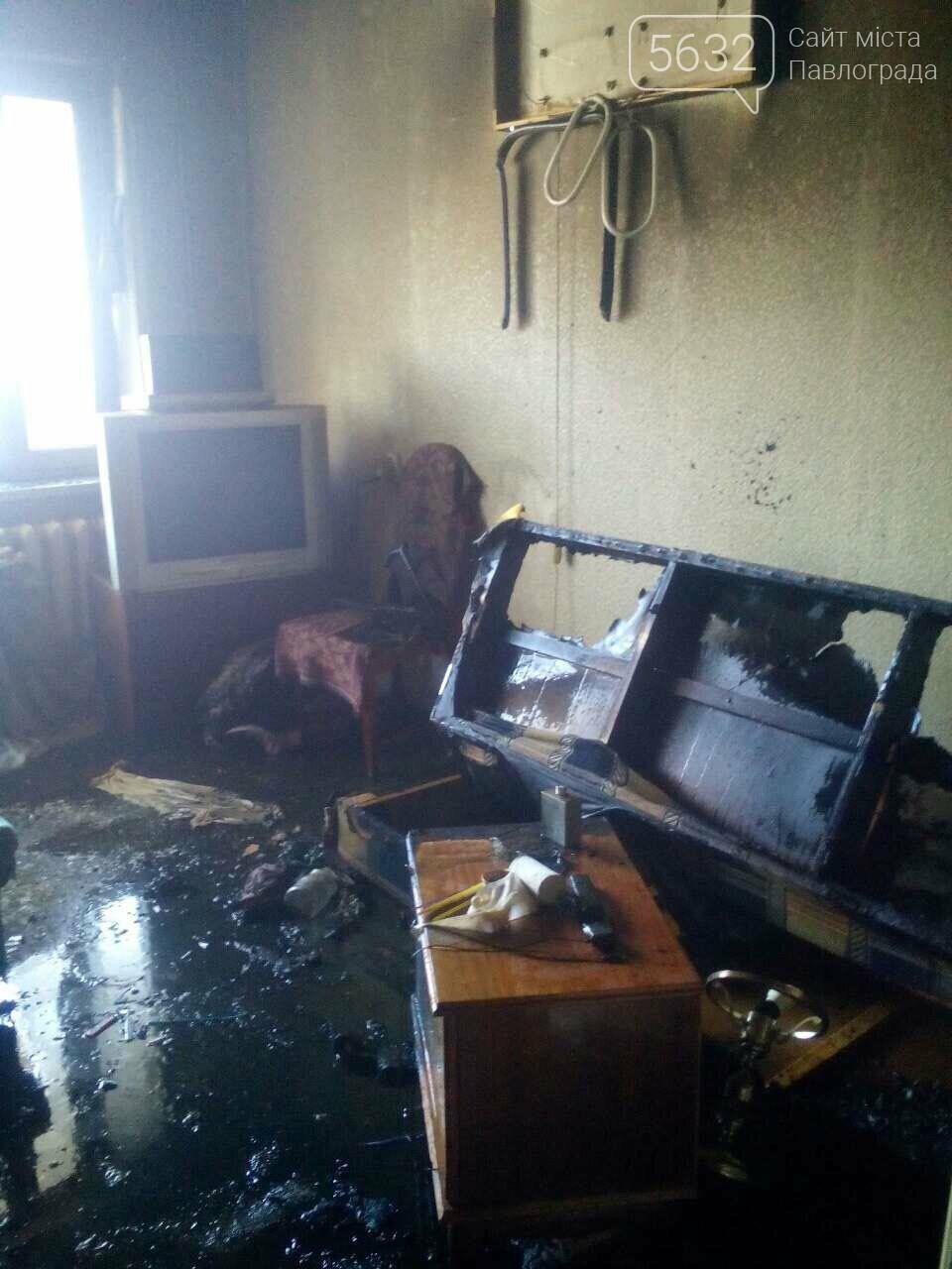 Павлоградець з обмеженими можливостями згорів у власній квартирі, фото-1
