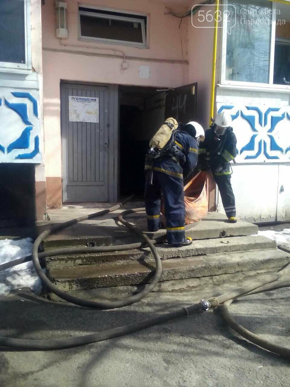 Павлоградець з обмеженими можливостями згорів у власній квартирі, фото-2
