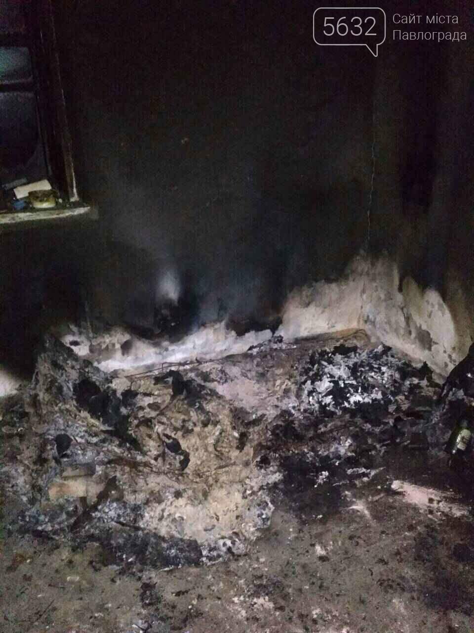 Пожежа на Павлоградщині: загинув 65-річний чоловік, фото-1