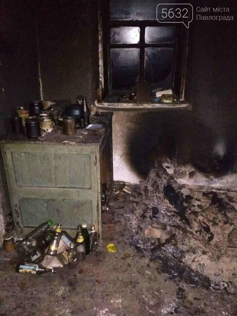 Пожежа на Павлоградщині: загинув 65-річний чоловік, фото-2