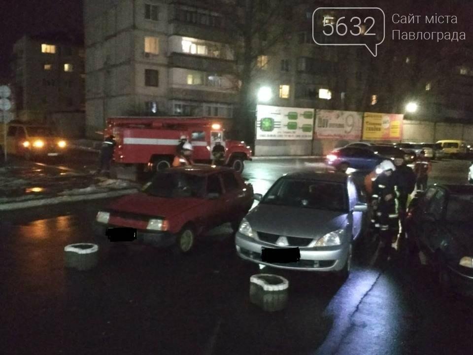 Через витік газу у Павлограді ледве не спалахнула автівка, фото-1