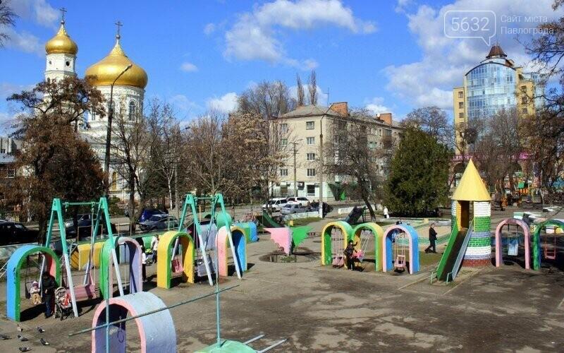 Що побудують та відремонтують в Павлограді цьогоріч, фото-3