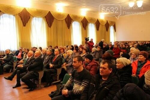 У Павлограді привітали працівників житлово-комунального господарства, фото-4