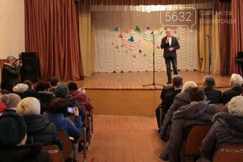 У Павлограді привітали працівників житлово-комунального господарства, фото-3