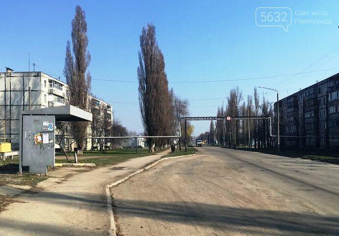 Що побудують та відремонтують в Павлограді цьогоріч, фото-1