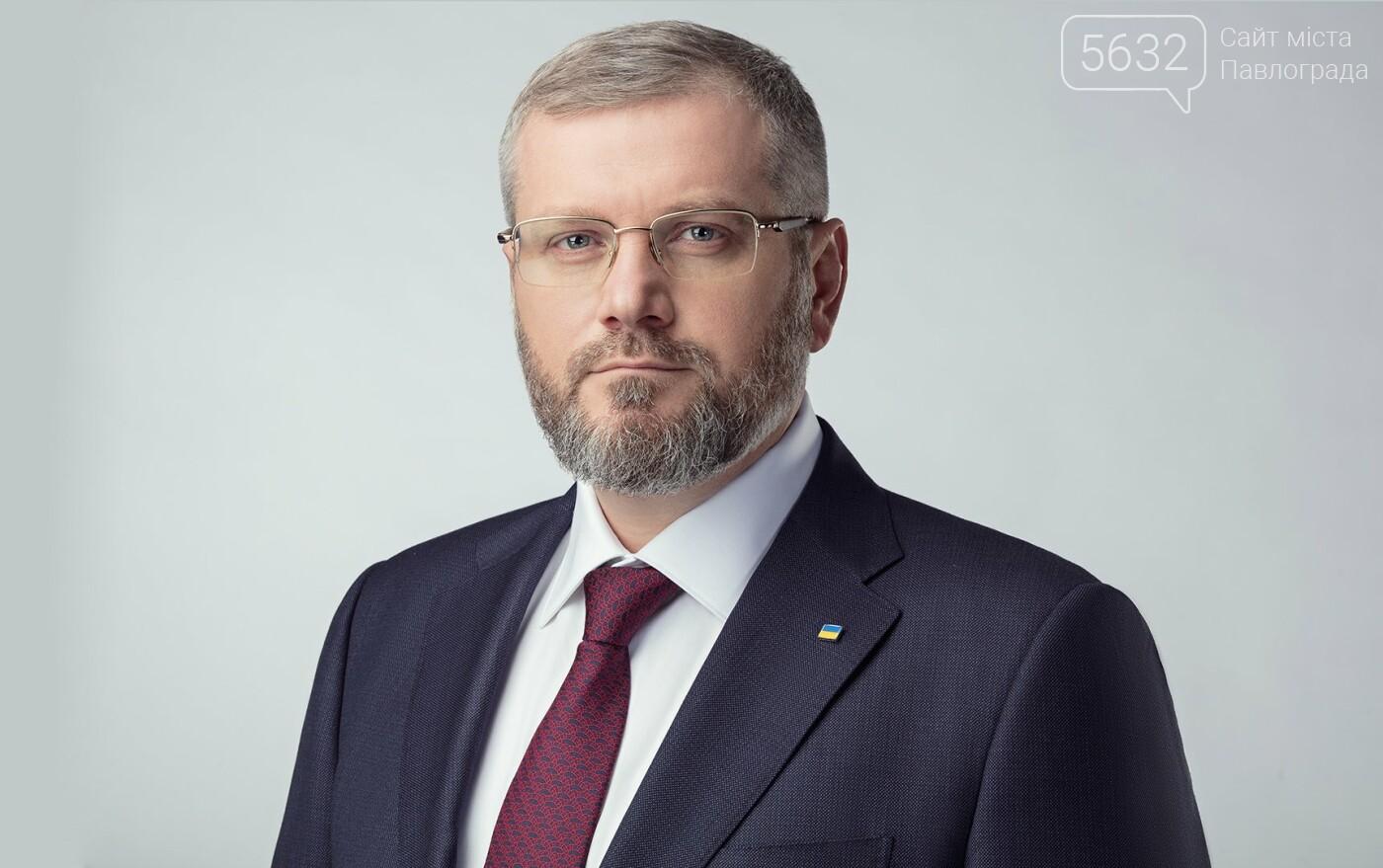 Вилкул: Украина не должна быть прозападной или провосточной, она должна стать ПРОУКРАИНСКОЙ, фото-1