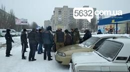В Павлограде прошел автопробег , фото-2