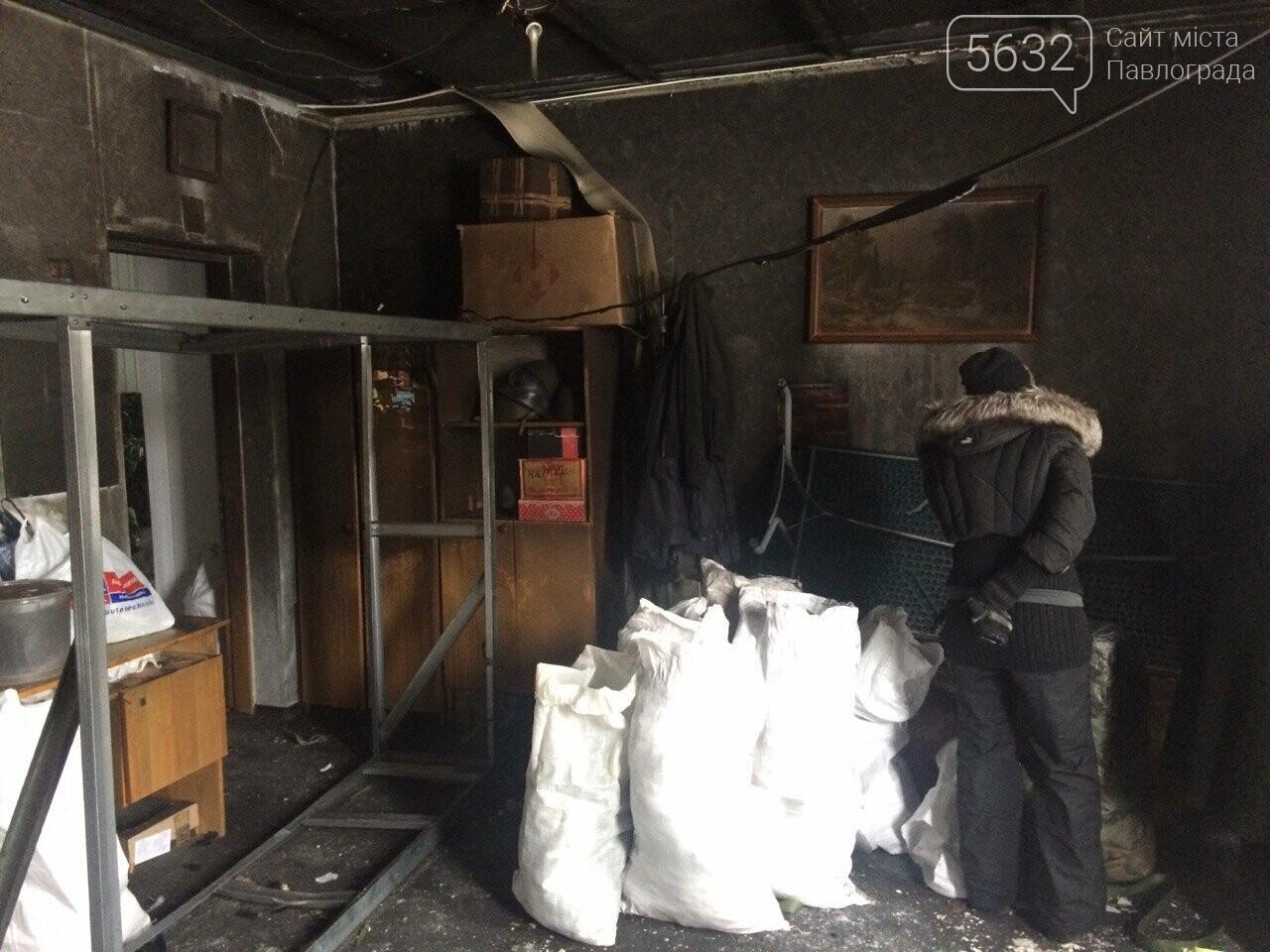 В центрі Павлограда згорів Волонтерський центр, фото-3