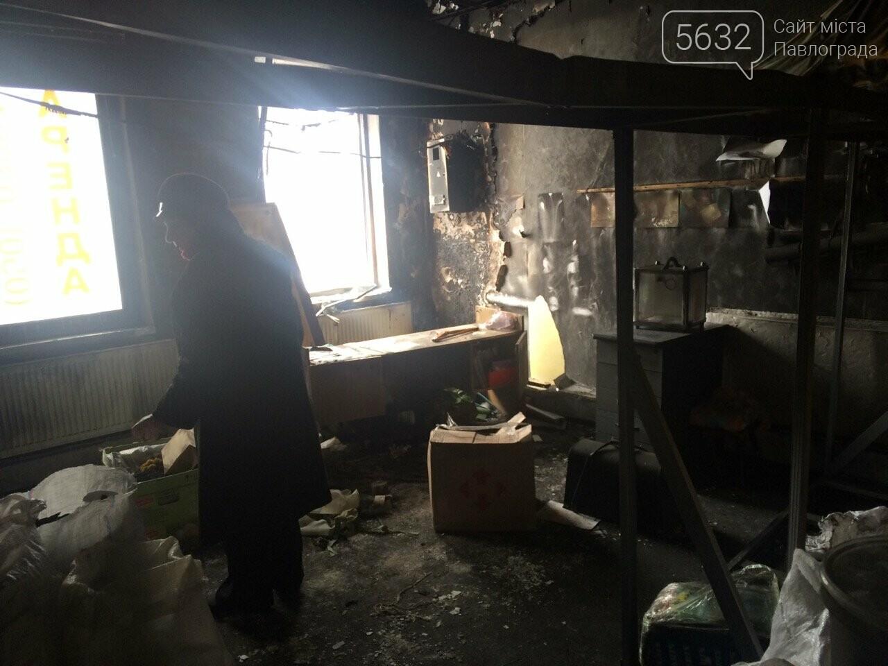 В центрі Павлограда згорів Волонтерський центр, фото-2