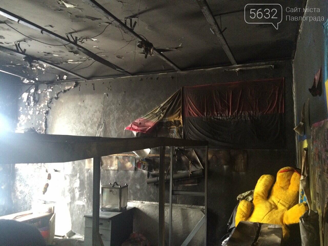В центрі Павлограда згорів Волонтерський центр, фото-1